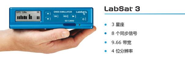 LabSat - GPS Simulator, GPS Signal Generator